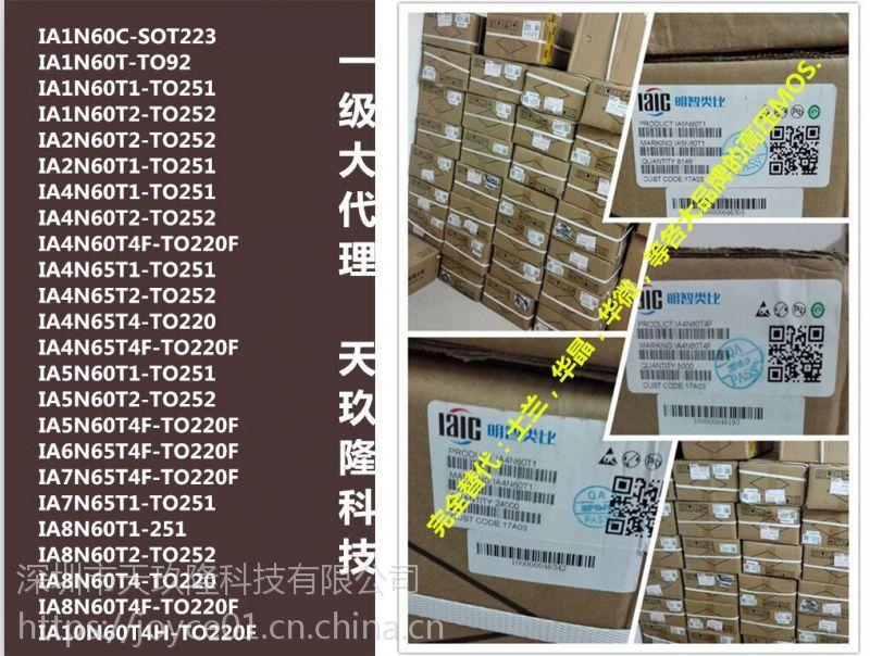 天玖隆代理热供SY6280AAC,USB过流保护,替代TI9107