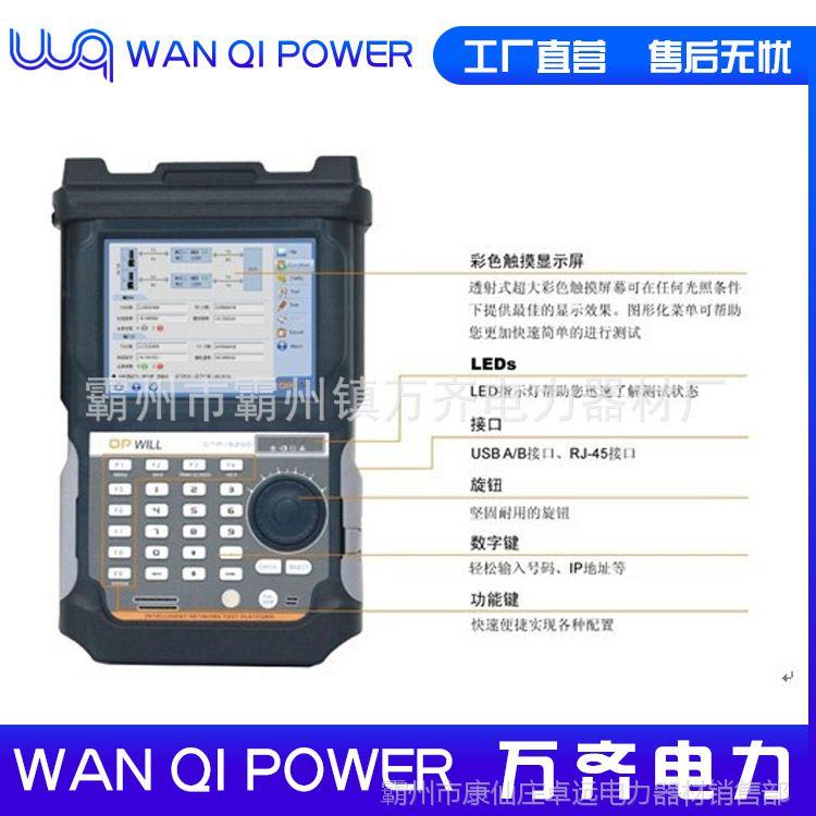 Sonet/SDH/PDH分析仪 测试仪表仪器