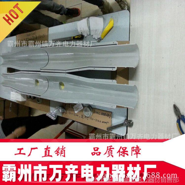 现货供应现货供应10KV电缆保护盒