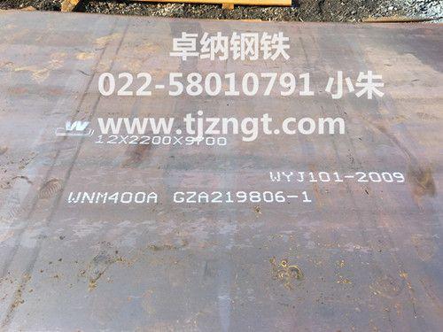 http://himg.china.cn/0/4_585_235486_500_375.jpg
