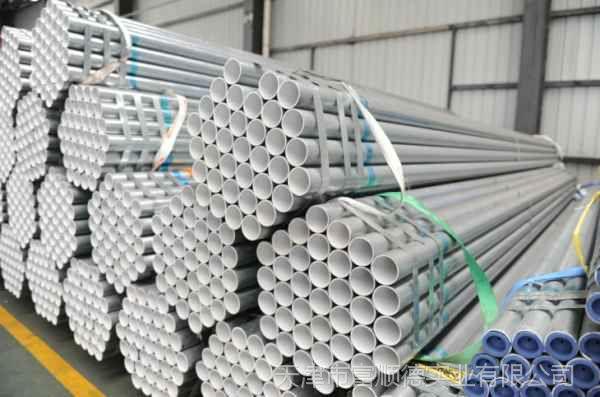 外镀锌内涂塑钢管加工厂