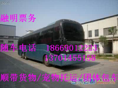 http://himg.china.cn/0/4_585_236776_400_300.jpg