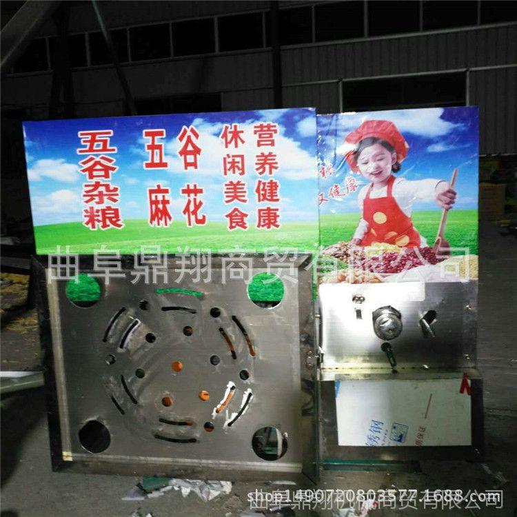 单缸+暗仓汽油膨化机 4缸膨化机 五谷杂粮膨化机