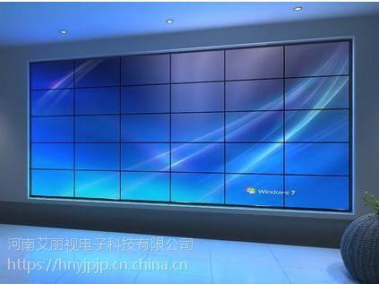 山西LED超窄边屏,大同47寸液晶拼接屏订购,晋城液晶拼接屏亮度