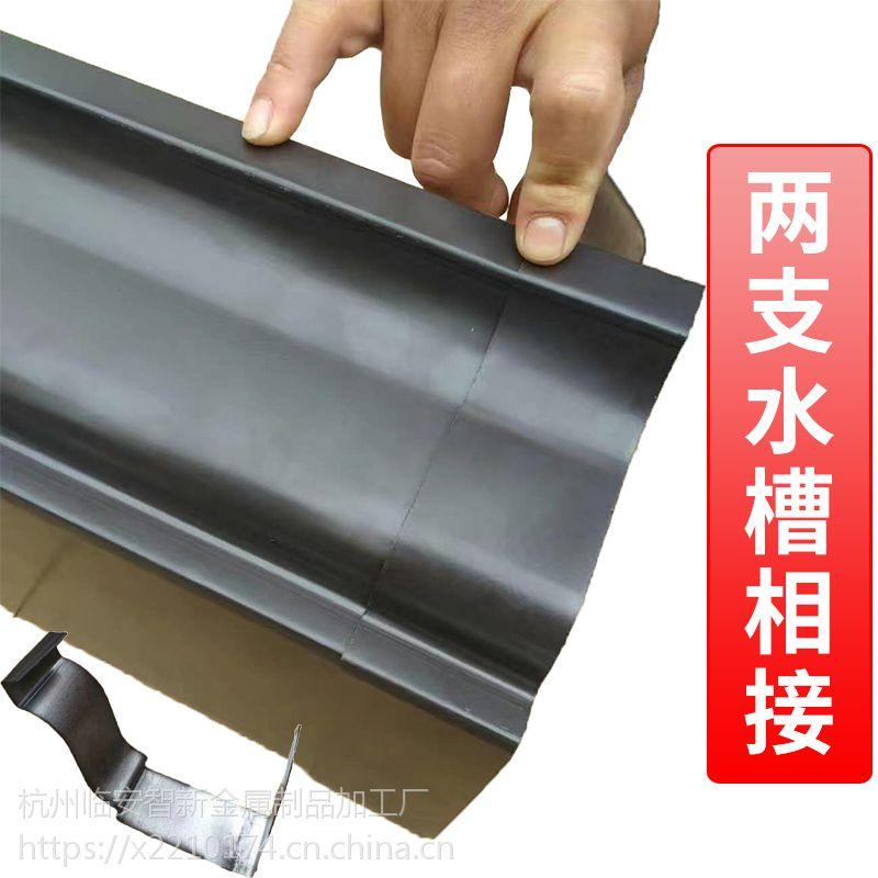 南京铝合金雨水槽别墅阳光房