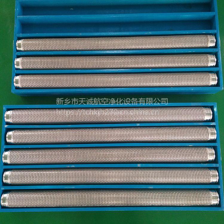 316l不锈钢烧结滤芯,定做各种精度1.5-5微米