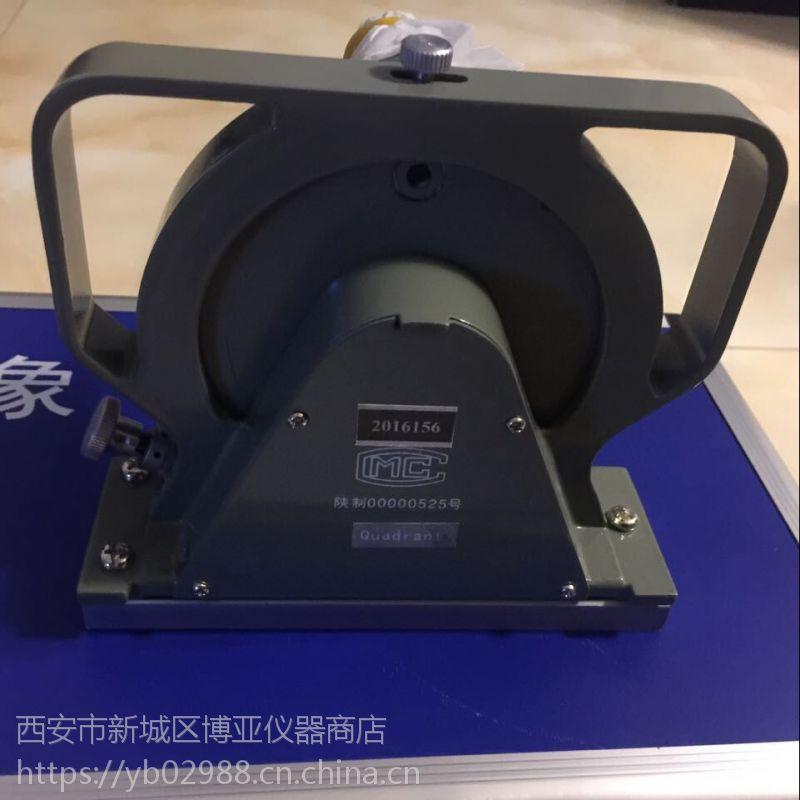 供应西安GX-L光学象限仪哪里有卖18992812558