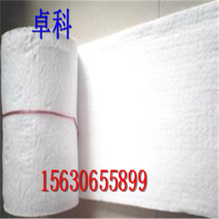 甩丝硅酸铝针刺毯 廊坊卓科保温材料有限公司