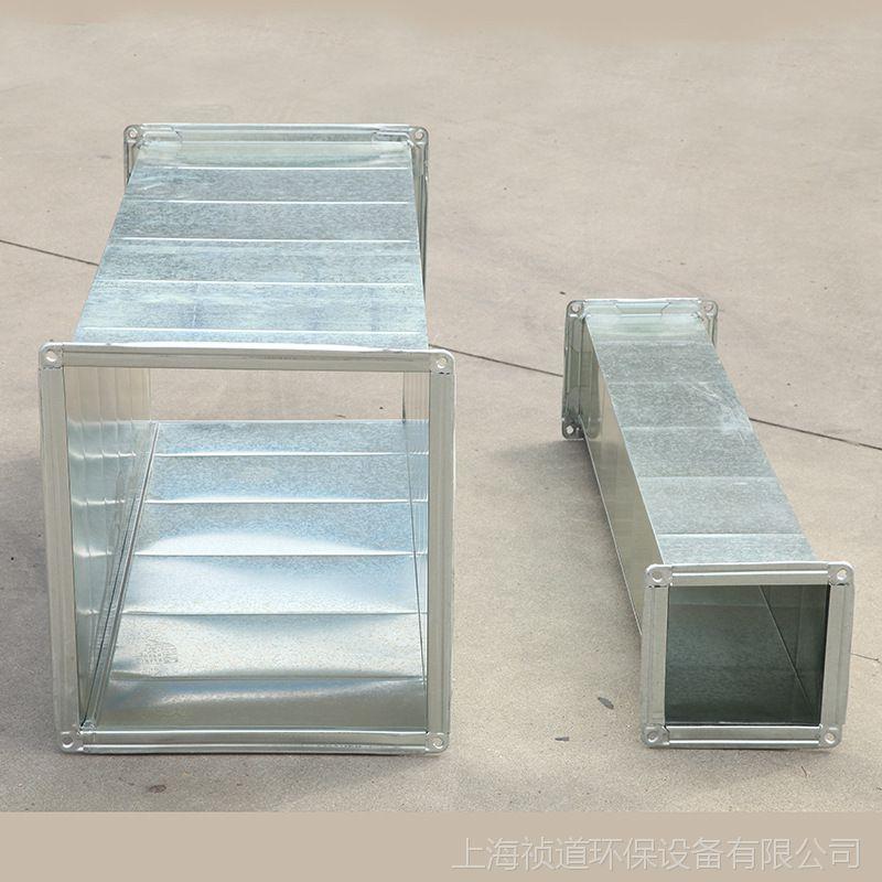 共板法兰除尘风管不锈钢方形通风共板风管白铁皮镀锌共板法兰风管