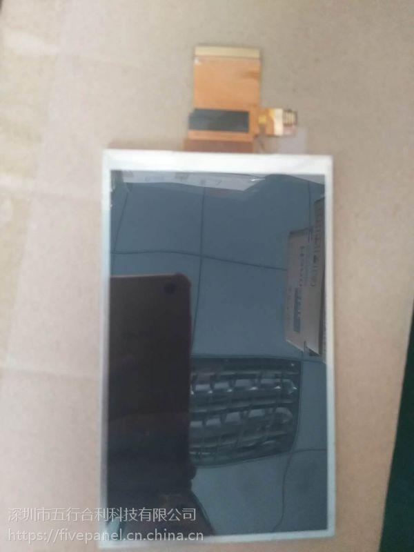 瀚彩6.1寸车载屏HSD061IDW1-A00-R00