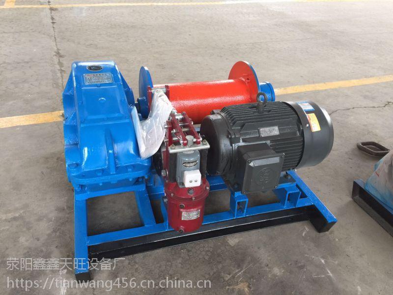 福建长乐天旺JM-2T电刹车三轴起重机械批发价格