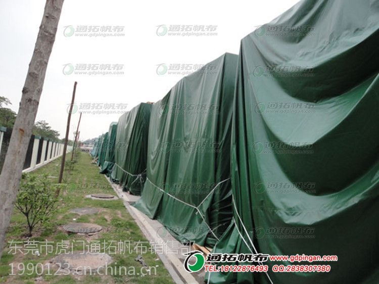 深圳码头盖货帆布-防水防晒油布批发
