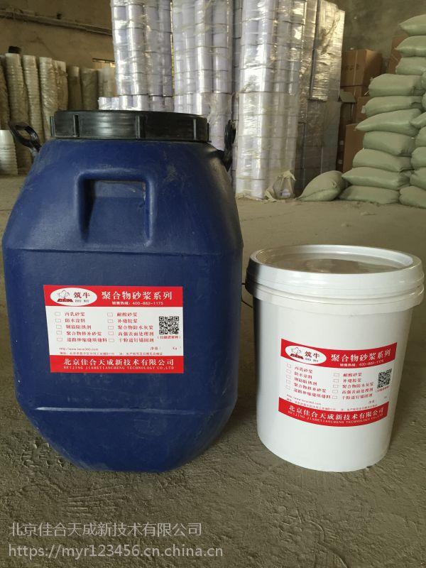 廊坊钢筋阻锈剂 液体渗透型钢筋阻锈剂价格 用量