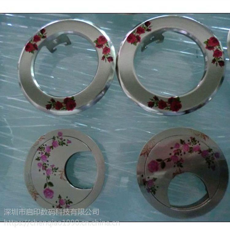 杭州有出售直接在金属上印花的金属印花机设备