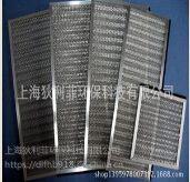 定制初效过滤网,空气初级过滤网,波浪纹铝制过滤网,粗过滤网