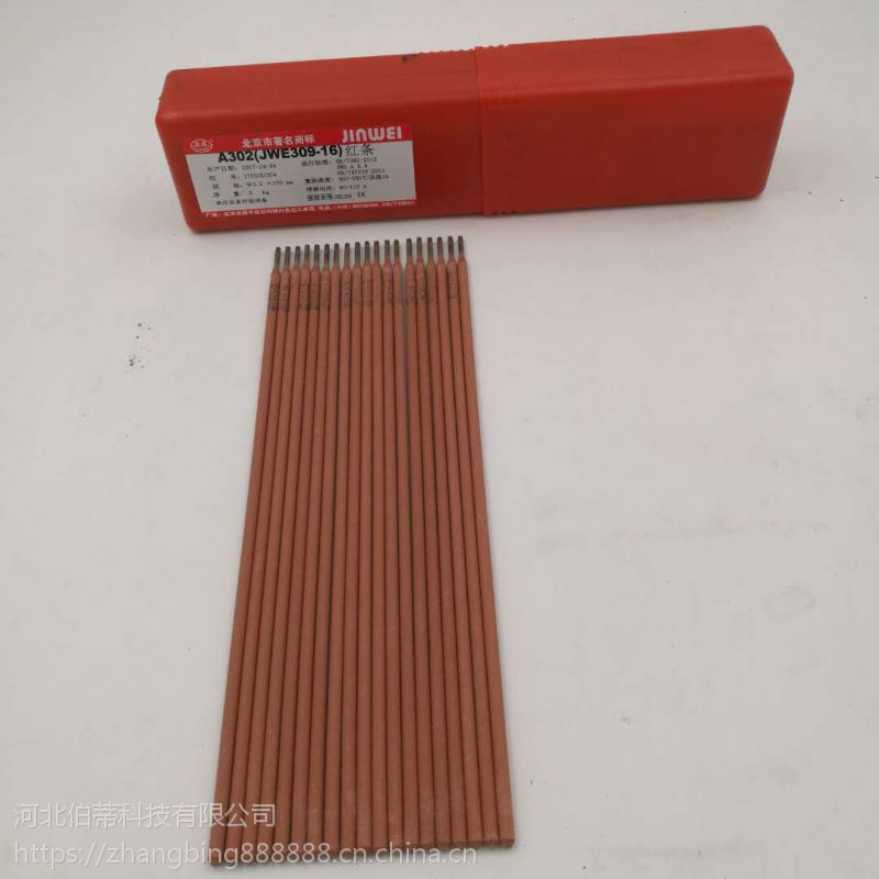 北京金威 A022(-196℃) E308L-16 不锈钢焊条 焊接材料 生产厂家