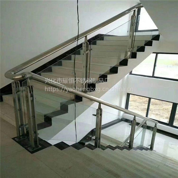 耀恒 生产销售不锈钢玻璃扶手 楼梯玻璃栏杆扶手 精品栏杆