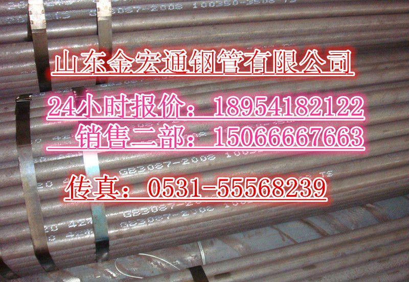 http://himg.china.cn/0/4_586_236924_800_552.jpg
