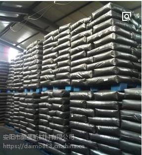 供应水墨专用色素炭黑,安阳黛墨色素炭黑厂型号M640