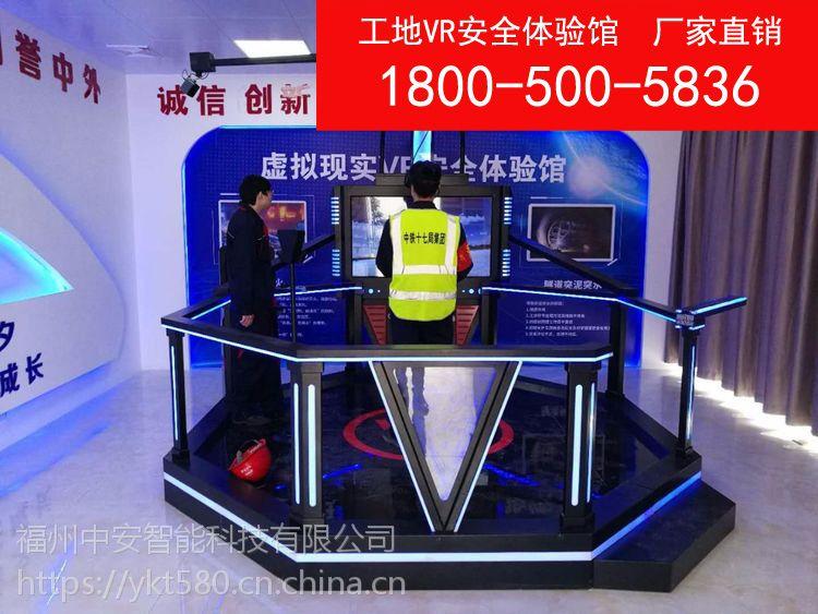 工地VR安全体验馆事故模拟体验