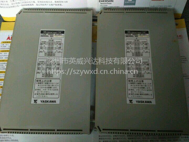 安川PLC模块IO模块电源JAMSC-B1071维修二手拆机