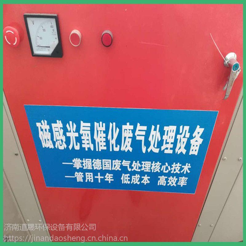 光解式废气净化装置 UV光氧催化设备 工业有机废气处理设备