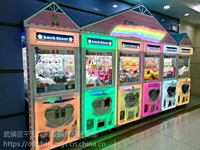 四川南充电玩城游艺设备抓娃娃机厂家销售出售娃娃机上门安装安装维修