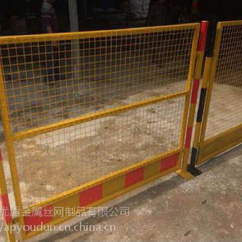 安全围挡临边护栏黄颜色基坑围栏优盾现货供应可定做基坑护栏