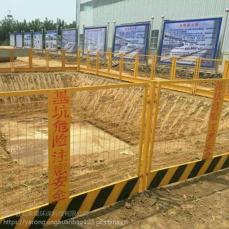 带中撑基坑护栏/基坑防护栏杆网片尺寸