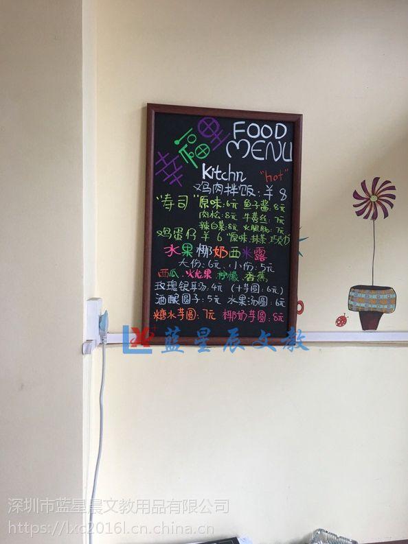 深圳挂式单面黑板X福田树脂磁性黑板C龙华家用画板粉笔板