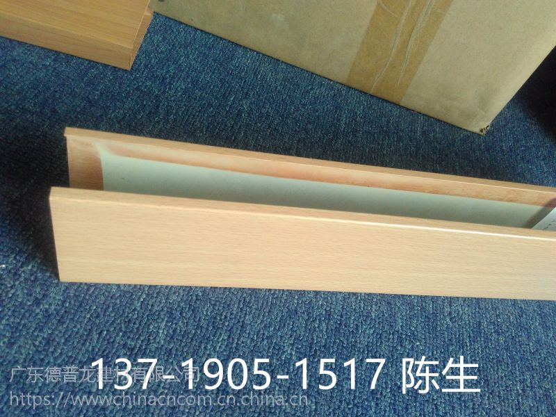 会展中心专用铝方通天花吊顶 木纹铝方通型材厂家直销