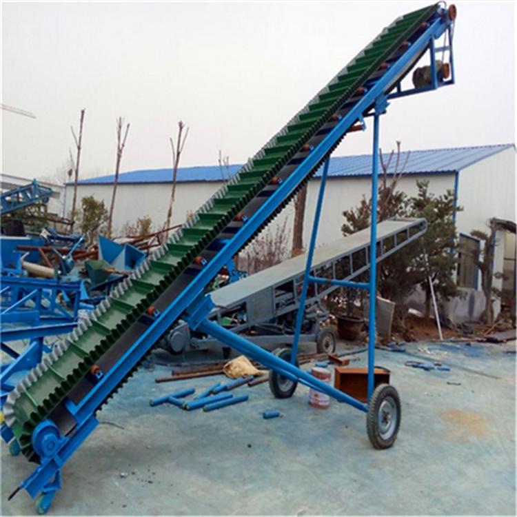 六九重工机械厂 供应 南雄市 防滑皮带机 移动式大倾角皮带输送机 水泥链板式输送机