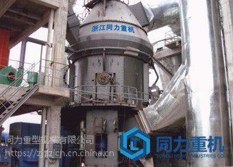 水泥立式磨_时产30吨以上_成品质量优秀