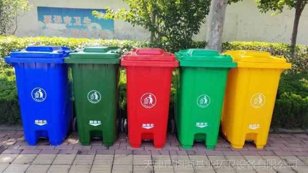 实用分类垃圾箱