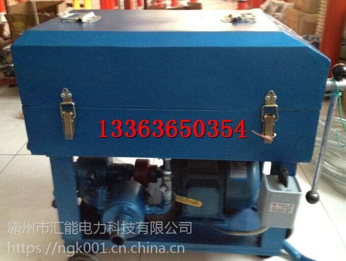 压力式滤油机过滤能力>50L/min电力设备承装资质汇能