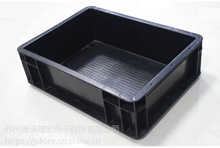 厂家热销黑色防静电周转箱 外400-300-120