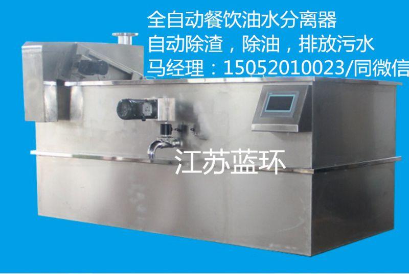 http://himg.china.cn/0/4_587_239302_800_537.jpg