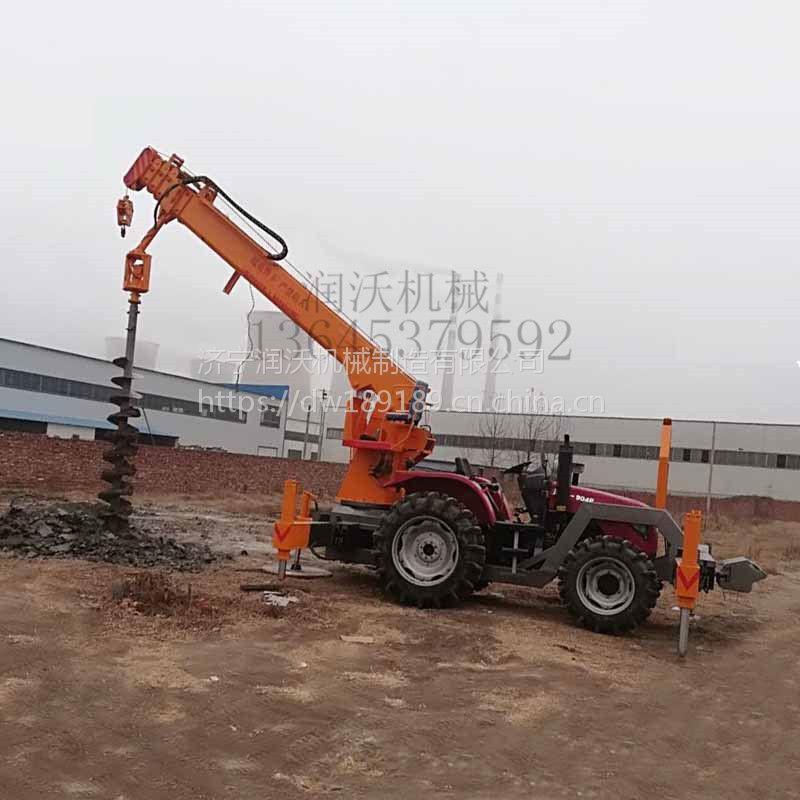 挖坑立杆一体机 吊车挖坑立杆一体机 厂家直销 济宁润沃