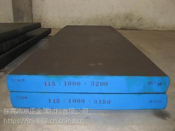 供应15MNVB合金结构钢
