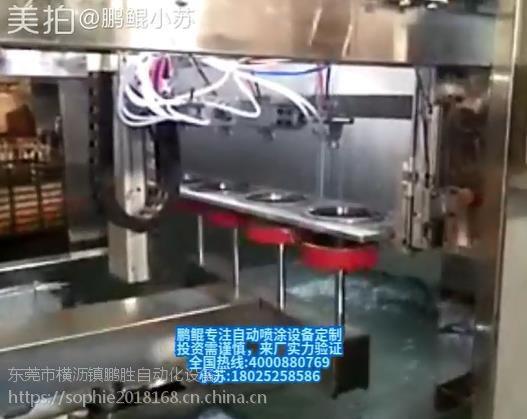 厂家直供减震脚轮喷涂机 鹏鲲制造减震脚轮喷涂机