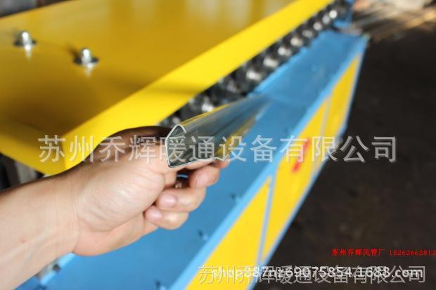 厂家直销镀锌板共板法兰角码风管卡条风管角码勾码配件角码1.0mm
