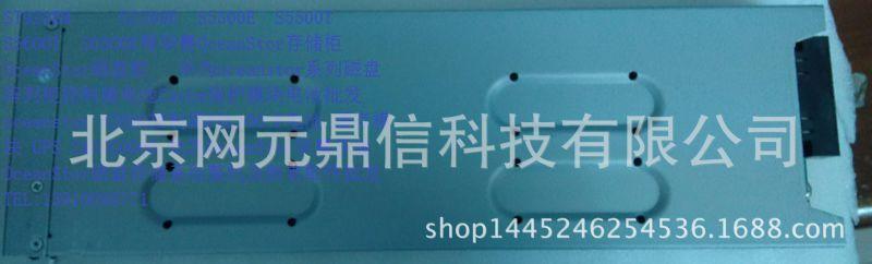ST9Z0BM 华赛OceanStor控制器电池