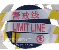 青岛哪卖盒装反光警戒线厂家报价13938495718