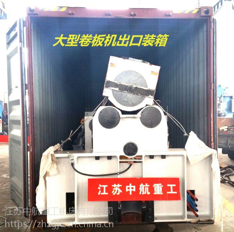江苏中航重工卷板机厂家直销