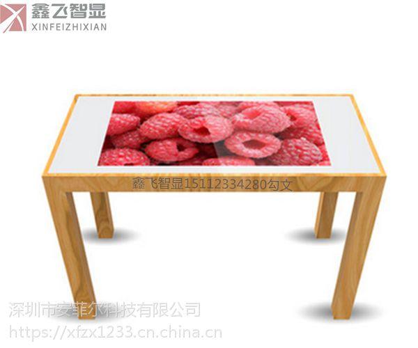 鑫飞智显 xf-gw32e 32寸触摸屏餐桌简约现代智能触摸屏餐厅点餐系统互动触摸餐桌查询机可定