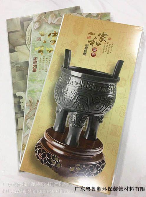 广东粤鲁湘A级防火集成墙板铝板复合板招商加盟