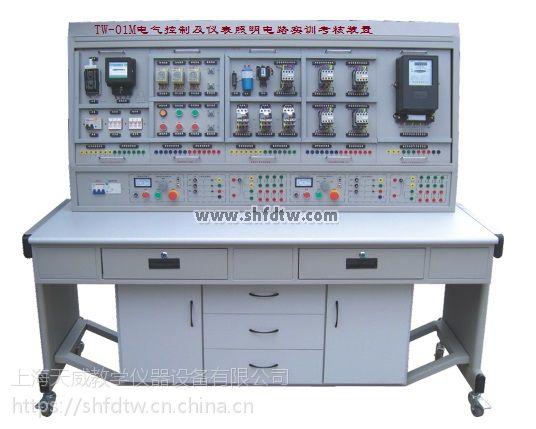 电气控制及仪表照明电路实训考核装置,电气电路教学设备