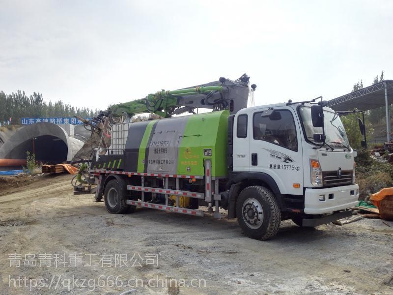 优质供应商 青岛青科重工 湿喷台车 湿喷机械手
