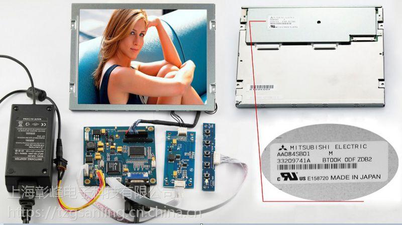 8.4寸京瓷宽温高亮工业液晶屏TCG084SVLQEPNN-AN40