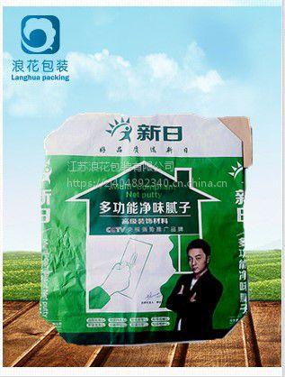 想要定制高端方形建材腻子粉阀口袋找江苏浪花包装!